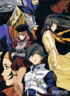RahXephon Episode 01-26 Fix [END] Subtitle Indonesia