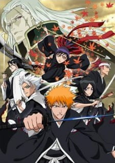 Bleach Movie 1: Thập Tự Ký Ức - Bleach Movie 1: Memories Of Nobody 2006 Poster