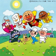 Sore Ike! Anpanman