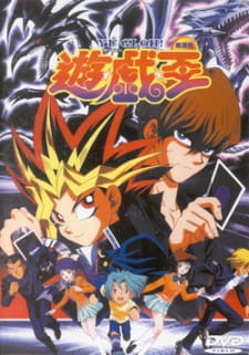 Yu-Gi-Oh! The Movie [1999] Subtitle Indonesia