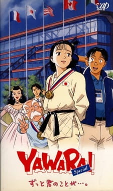 Yawara! Special: Zutto Kimi no Koto ga... . picture