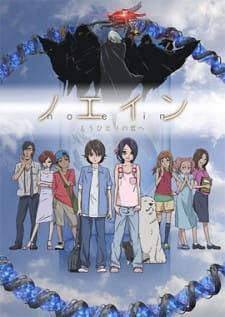 Noein Mou Hitori No Kimi E - Noein: Gửi Đến Một Cái Tôi Khác Của Bạn 2005 Poster
