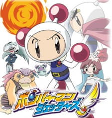 The Overly Awsome Bomberman Jetters Redub Project! 751