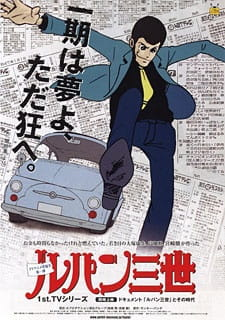 Lupin III