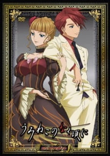 Umineko no Naku Koro ni