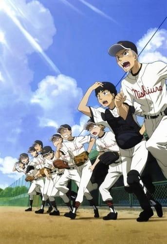 """[ANNONCE] """"Ookiku Furikabutte"""", une deuxième saison en avril 18671l"""