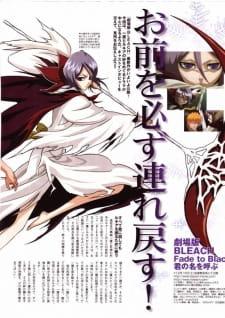 Bleach Movie 3: Fade to Black - Kimi no Na wo Yobu picture