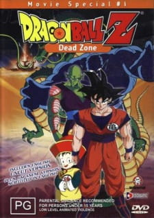 Dragon Ball Z Movie 01: Ora no Gohan wo Kaese!! picture