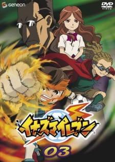 [Anime] Inazuma Eleven 21744