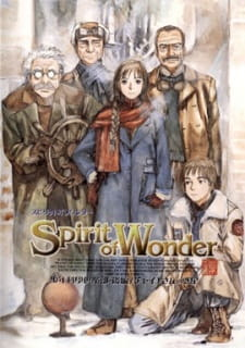 Spirit of Wonder: Shounen Kagaku Club
