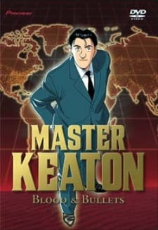 Master Keaton,أنيدرا