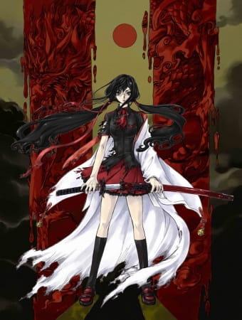 Blood-C / Кровь-С [1 - 12 из 12][Предпоказ][New Ongoing | Summer 2011]