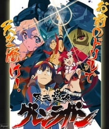 Tengen Toppa Gurren Lagann: Ore no Gurren wa Pikka-Pika!!