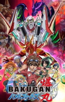 Bakugan Battle Brawlers: Gundalian Invaders