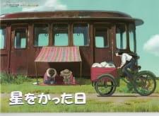 http://cdn.myanimelist.net/images/anime/10/38233.jpg