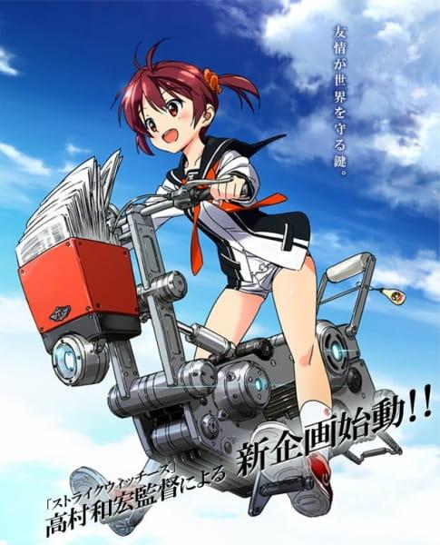 noticias del anime 2013
