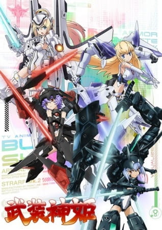 43155l - Busou Shinki Eps 1-12 (end) Sub Indo