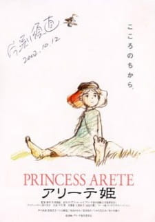 Princess Arete