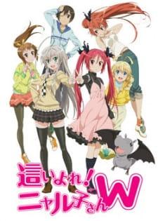 Download Haiyore Nyaruko-san W Subtitle Indonesia MKV/MP4/3GP