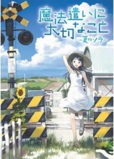 Mahoutsukai ni Taisetsu na Koto: Natsu no Sora