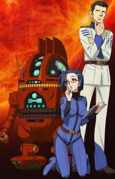 Uchuu Senkan Yamato 2199 picture