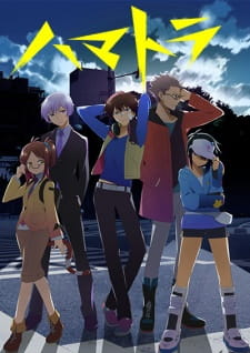 Anime Hamatora The Animation