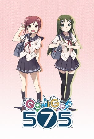 Go! Go! 575 (Episode 3)(720p-20MB)