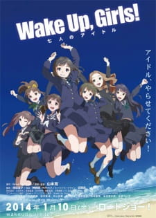 Wake Up, Girls! Shichinin no Idol [BD]