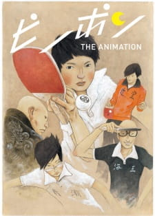 Ping Pong The Animation - Ping Pong The Animation 2014 Poster