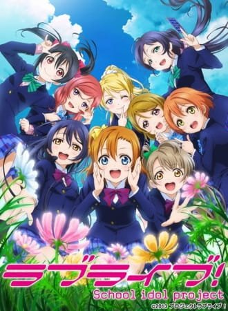 love live - [J-MUSIC/JV/LN/MANGA/ANIME] Love Live! School Idol Project 59101l
