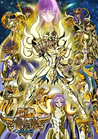 Saint Seiya: Soul of Gold Episode 01-13 [END] Subtitle Indonesia
