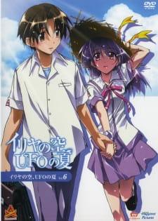 Iriya No Sora, Ufo No Natsu - Sky Of Iriya, Summer Of Ufo 2005 Poster