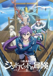 Magi: Sinbad no Bouken (TV) picture