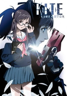Kite Liberator Subtitle Indonesia