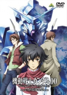 Mobile Suit Gundam 00 Special Edition
