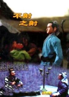 http://cdn.myanimelist.net/images/anime/11/17915.jpg