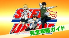 SKET Dance: Demystifying Special
