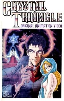 Kindan no mokushiroku Crystal Triangle movie