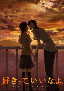 -http://cdn.myanimelist.net/images/anime/11/39777.jpg