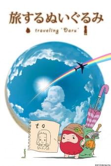 http://cdn.myanimelist.net/images/anime/11/40907.jpg