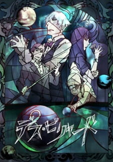 Death Billiards - Wakate Animator Ikusei Project 2012 Poster
