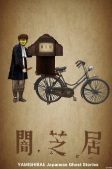 Rymaru Site Anime Mobile