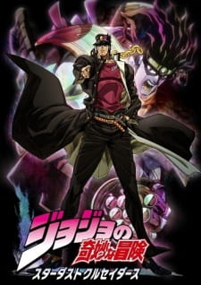 JBA: Stardust Crusaders Episode 01-24 [END] Subtitle Indonesia