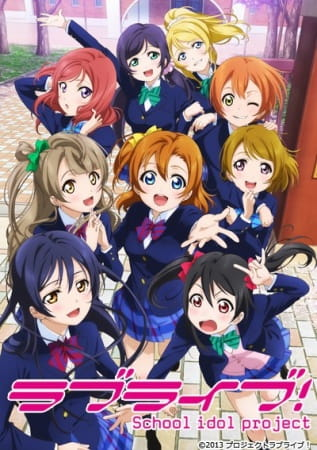Love Live! School Idol Project [BD] - Love Live! School Idol Project (2013) 2013 Poster