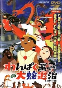 Les 100 meilleurs animes du XXe siècle, selon Animage 58415