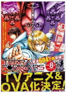 Terra Formars Ova - Terra Formars Ova 2014 Poster