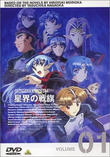 http://cdn.myanimelist.net/images/anime/11/61111.jpg