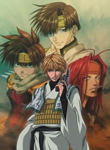 Saiyuki Reload Gunlock