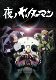 Yoru no Yatterman Episode 01-12 [END] Subtitle Indonesia