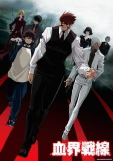 Lista de Animes: Abril 2015 72321